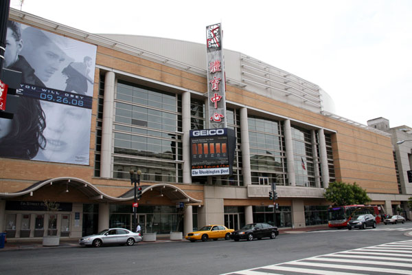 Verizon Center - Washington, D.C. - États-Unis